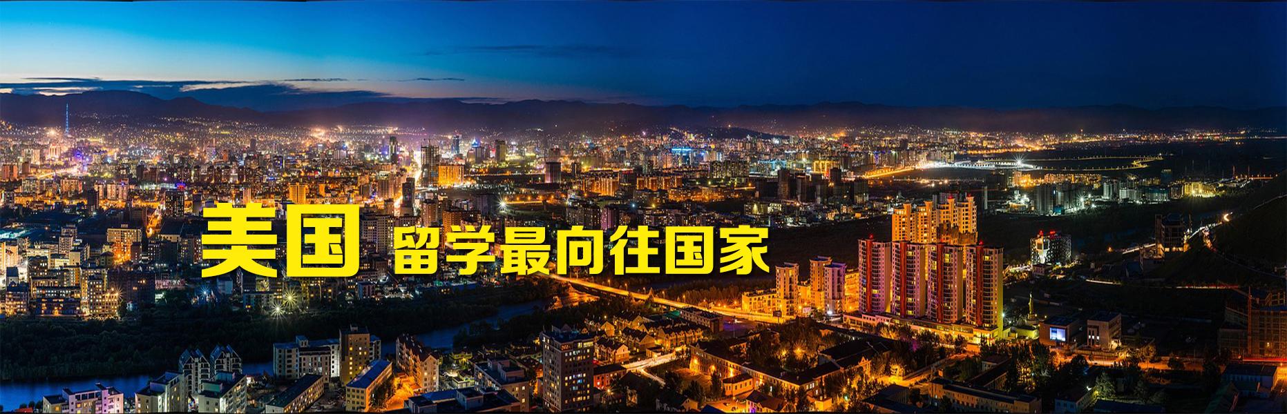 雷火电竞官方app下载国家banner-美国